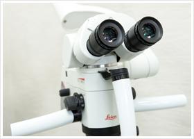 最新技術「顕微鏡歯科」