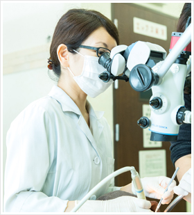 顕微鏡歯科治療とは